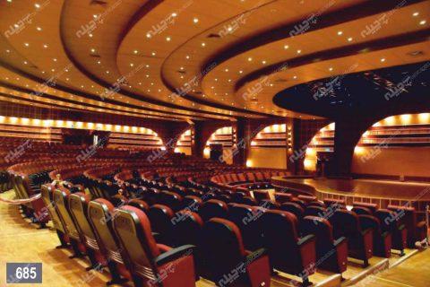 صندلی آمفی تئاتر 685